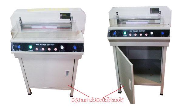 ขายเครื่องตัดกระดาษไฟฟ้า เครื่องเข้าเล่ม,  เครื่องตัดกระดาษแบบ  ไฟฟ้า , จำหน่ายและนำเข้า เครื่องตัด, ใบมีดเครื่องตัดกระดาษไฟฟ้า, เครื่องตัดกระดาษ a4, เครื่องตัดกระดาษขนาด   A4, ขาย เครื่อง ตัด ขาย เครื่อง ตัด กระดาษ ขาย ที่ ตัด กระดาษ ขาย แท่น ตัด