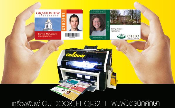 อุปกรณ์ทำบัตรพีวีซี,เครื่องตัดบัตร, เครื่องเคลือบบัตร,เครื่องทำบัตรพนักงาน,PVC card, การ์ด PVC, บัตรพลาสติก, namecard, แผ่นพีวีซีทำนามบัตร, เครื่องเคลือบร้อน-เย็น, ทำนามบัตรง่ายๆ, บัตรPVC, บัตรสมาชิก, บัตรพีวีซี,ทำบัตรพนักงาน, ทำบัตรพลาสติก,อุปกรณ์ทำบัตรพลาสติก ,เครื่องสกรีนหมึกน้ำมัน,เครื่องสกรีนดิจิตอล,เครื่องสกรีน digital,เครื่องสกรีน solvent,เครื่องสกรีนเชื้อน้ำมัน,เครื่องสกรีนฉลาก,เครื่องสกรีนฉลากสินค้า,เครื่องสกรีนฉลากน้ำหอม,เครื่องสกรีนฉลากเครื่องสำอางค์,เครื่องสกรีนสติ๊กเกอร์,เครื่องสกรีนวันที่,เครื่องสกรีนบาร์โค๊ด,เครื่องพิมพ์บาร์โค๊ด,เครื่องพิมพ์ Barcode,เครื่องสกรีนวัสดุ,เครื่องสกรีนวัสดุผิวเรียบ,เครื่องสกรีนวัสดุแผ่น,เครื่องสกรีนผ้าใบ,เครื่องสกรีนไวนิล,เครื่องสกรีนขวด,เครื่องพิมพ์ขวด,เครื่องพิมพ์กล่อง,เครื่องสกรีนกล่อง,เครื่องสกรีนนามบัตร,เครื่องสกรีนบัตร,เครื่องสกรีนบัตรนักศึกษา,เครื่องสกรีนบัตรพนักงาน,เครื่องสกรีนบัตรนักเรียน,เครื่องสกรีน4สี,เครื่องพิมพ์ 4สี,เครื่องสกรีนฟอล์ย,เครื่องสกรีน foil,เครื่องพิมพ์ foil,เครื่องพิมพ์วัสดุโค้ง