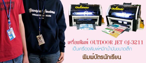 เครื่อง inkjet มือ2ถูกๆ, เครื่องพิมพ์,เครื่องพิมพ์ภาพ, เครื่องพิมพ์ป้ายอิงค์เจ็ท ราคาถูก, เครื่องพิมพ์สติ๊กเกอร์อิงค์เจ็ท ราคาถูก, เครื่องพิมพ์ offset ขนาดเล็ก, เครื่องพิมพ์ outdoor มือ สอง, เครื่องพิมพ์ไวนิล อิงค์เจ็ท พิมพ์ป้าย, พรินเตอร์อิงค์เจ็ท, เครื่องพิมพ์,เครื่องพิมพ์อิงค์เจ็ท,เครื่องพิมพ์ออฟเซ็ท,เครื่องพิมพ์อิงค์เจ็ท a3,เครื่องพิมพ์อิงค์เจ็ท outdoor