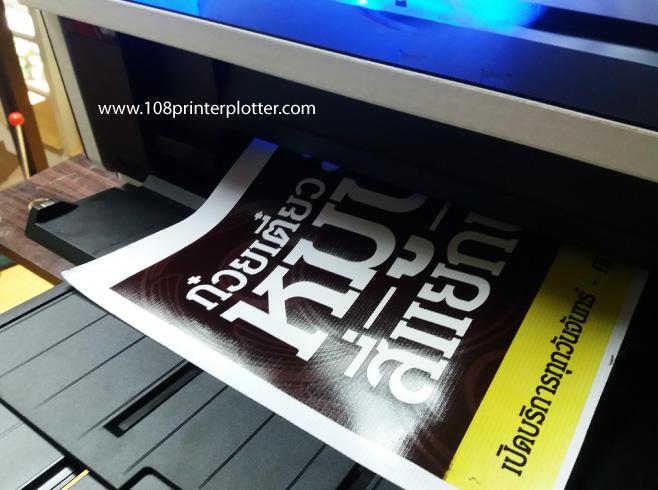 เครื่องพิมพ์ ไว นิล, uv direct printing, uv digital printing, เครื่องปริ้นยูวี, uv printer, เครื่องพิมพ์ยูวี, เครื่องปริ้น uv, เครื่องพิมพ์ภาพระบบ UV, uv printing machines, uv led ราคา, เครื่อง ยูวี, printer uv ink