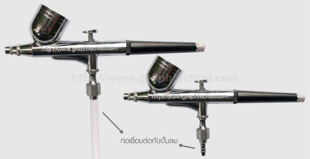 AIRBRUSH,แอร์บรัท,กาพ่นสีขนาดเล็ก,ปากกาพ่นสีขนาดเล็ก,ปากกาพ่นสี,ภู่กันพ่นสี,ภู่กันลมพ่นสี,แอร์บรัชขนาดเล็ก,Mini Air brush,color paint,Color Paintting Machine,Painting Equipment,ราคาแอร์บรัช,ขายแอร์บรัช,แอร์บรัช ราคาถูก,สีแอร์บรัช,เพ้นท์แอร์บรัช,จำหน่ายแอร์บรัช,ปั๊มลมแอร์บรัช,แอร์บรัช(Airbrush),สีแอร์บรัช,เพ้นท์แอร์บรัช,จำหน่ายแอร์บรัช