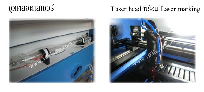 ขายเครื่องยิงเลเซอร์,จำหน่าย,เครื่องเลเซอร์ขายดี,เครื่องยิงเลเซอร์ขายดีที่สุด,ลดราคา,ตัวแทนขายเครื่องยิงเลเซอร์,ตัดด้วยเครื่องเลเซอร์,laser,laser cut,laser engraved,แกะสลักด้วยเลเซอร์,แกะสลัก,เลเซอร์แกะสลัก
