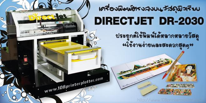 พิมพ์ ภาพ ลง วัสดุ สกรีน,พิมพ์ภาพลงบนกระเบื้องเซรามิก,เครื่องสกรีน,เครื่องพิมพ์ภาพลงบนวัสดุ,เครื่องสกรีนภาพลงวัสดุ,สกรีน,พิมพ์ภาพ,พิมพ์วัสดุ,เครื่องพิมพ์เคสโทรศัพท์,เครื่องพิมพ์caseโทศัพท์,พิมพ์เคสโทรศัพท์,พิมพ์ลายเคสโทรศัพท์,พิมพ์ลายcaseโทรศัพท์,พิมพ์กรอบโทรศัพท์,สกรีนเคสโทรศัพท์,สกรีนกรอบโทรศัพท์
