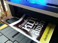 ป้าย ไว นิล,สติ๊กเกอร์สีทอง,นามบัตรฉีกไม่ขาด,เครื่องพิมพ์ A4 UV, เครื่องพิมพ์ sticker, เครื่องพิมพ์ บัตร พนักงาน, uv ink printing, uv digital printing,  uv printing machine, uv machine, uv digital printing machines, uv printing machines, uv printing machine price,ราคาเครื่องพิมพ์ภาพระบบยูวี,เครื่องปริ้นยูวี,uv led printing, print uv, digital uv printing, uv printing inks, uv in printing, uv light printing, print uv ink, print uv ink, uv direct printing, desktop uv printer,เครื่องพิมพ์หมึกสีขาว,uv machine for printing,สติ๊กเกอร์สีเงิน,เครื่องพิมพ์ภาพยูวี,เครื่องพิมพ์ ไว นิล ,uv printers,การ์ดงานบวช,ต้นแบบบรรจุภัณฑ์,ฉลากสินค้า,ป้าย ไว นิล,printer a3 ราคา,เครื่องพิมพ์ฉลากสินค้า,เครื่องพิมพ์ uv,เครื่องพิมพ์ ไว นิล,หมึกพิมพ์ยูวี,ideamaker,เครื่องพิมพ์ UV,,uv printer,เครื่องพิมพ์สติ๊กเกอร์ใส,เครื่องพิมพ์ uv ราคาideamaker,สติ๊กเกอร์สีทอง,นามบัตรฉีกไม่ขาด,เครื่องพิมพ์ A4 UV, เครื่องพิมพ์ sticker, เครื่องพิมพ์ บัตร พนักงาน, uv ink printing, uv digital printing,  uv printing machine, uv machine, uv digital printing machines, uv printing machines, uv printing machine price,ราคาเครื่องพิมพ์ภาพระบบยูวี,เครื่องปริ้นยูวี,uv led printing, print uv, digital uv printing, uv printing inks, uv in printing, uv light printing, print uv ink, print uv ink, uv direct printing, desktop uv printer,เครื่องพิมพ์หมึกสีขาว,uv machine for printing,สติ๊กเกอร์สีเงิน,เครื่องพิมพ์ภาพยูวี,เครื่องพิมพ์ ไว นิล ,uv printers,การ์ดงานบวช,ต้นแบบบรรจุภัณฑ์,ฉลากสินค้า,printer a3 ราคา,เครื่องพิมพ์ฉลากสินค้า,เครื่องพิมพ์ uv,เครื่องพิมพ์ ไว นิล,หมึกพิมพ์ยูวี,ideamaker,เครื่องพิมพ์ UV,uv printer,เครื่องพิมพ์สติ๊กเกอร์ใส,เครื่องพิมพ์ uv ราคา