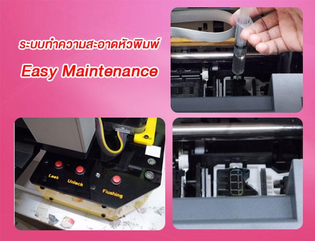 ทำความสะอาด-easy-maintenance