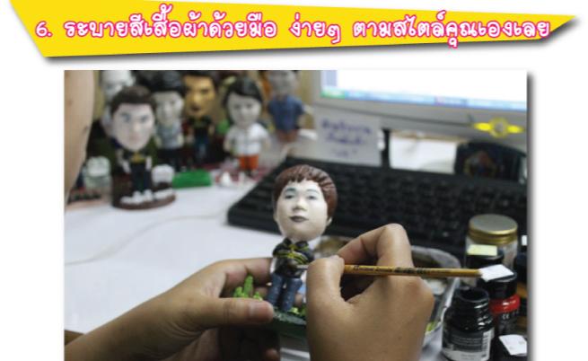 ตุ๊กตาปั้น ราคา,ตุ๊กตา ปั้น ล้อเลียน,ตุ๊กตาปั้นดินญี่ปุ่น,รูป ปั้น ดิน ญี่ปุ่น,ทำ ตุ๊กตา ล้อเลียน,ตุ๊กตา บ่าว สาว,ตุ๊กตา แต่งงาน,ตุ๊กตาล้อเลียน ราคาถูก,ราคา ตุ๊กตา ล้อเลียน,ตุ๊กตา รับ ปริญญา,อัลบั้ม ปั้น ตุ๊กตา ล้อเลียน,ของขวัญรับปริญญา,ขาย ตุ๊กตา รับ ปริญญา,ตุ๊กตาปั้นล้อเลียน,ตุ๊กตาที่ระลึก ,ตุ๊กตาดินญี่ปุ่น,การ์ตูนล้อ,ตุ๊กตา,ตุ๊กตาปั้น,ตุ๊กตาล้อเลียน,ตุ๊กตาปั้นงานแต่ง,ตุ๊กปั้นรับปริญญา,ตุ๊กตาปั้น,ตุ๊กตาน่ารัก, ของขวัญทุกเทศกาล,ขายตุ๊กตา