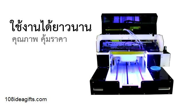 เครื่องพิมพ์ยูวี เครื่องพิมพ์ภาพระบบ UV เครื่องพิมพ์ หมึก UV อิงค์เจ็ทหมึกยูวี เครื่องพิมพ์ uv  เครื่องพิมพ์ uv led printer เครื่องพิมพ์ uv เครื่องพิมพ์ยูวี เครื่องพิมพ์หมึกยูวี เครื่องปริ้น uv uv printer เครื่องปริ้นยูวี เครื่องพิมพ์วัสดุ, เครื่องพิมพ์ภาพลงบนวัสดุ ระบบ UV, เครื่องพิมพ์ภาพลงวัสดุ หมึก UV เครื่องพิมพ์ภาพ ยูวี เครื่องพิมพ์ภาพลงวัสดุระบบ UV เครื่องสกรีน UV เครื่องสกรีน, เครื่องพิมพ์ภาพ UV ลงวัสดุ เครื่องสกรีนภาพยูวี เครื่องสกรีนวัสดุ ราคา เครื่องพิมพ์ ภาพ ลง บน วัสดุ UV ขาย เครื่องพิมพ์ ภาพ ลง วัสดุ ระบบแสงยูวี เครื่องสกรีนภาพลงวัสดุ,เครื่องพิมพ์ภาพลงวัสดุ,พิมพ์ภาพลงบนวัสดุต่างๆ, เครื่องสกรีน,เครื่องพิมพ์ภาพลงบนวัสดุ,เครื่องพิมพ์ภาพลงวัสดุ,เครื่อง สกรีน,เครื่องสกรีนภาพลงวัสดุ,สกรีน,พิมพ์ภาพ,พิมพ์วัสดุ,ร้านพิมพ์ภาพลงบน วัสดุ,Photo printing,เครื่องพิมพ์ ภาพ ลง บน วัสดุ,รับ พิมพ์ ภาพ ลง บน วัสดุ,การ พิมพ์ ภาพ ลง เสื้อ,ราคา เครื่องพิมพ์ ภาพ ลง วัสดุ,ธุรกิจ พิมพ์ ภาพ บน วัสดุ,กระเบื้อง เครื่องพิมพ์ ภาพ ลง,งาน พิมพ์ บน วัสดุ,การ พิมพ์ ภาพ ลง บน วัสดุ,เครื่องพิมพ์ ภาพ ลง บน วัสดุ,เครื่องพิมพ์ ภาพ ลง บน แก้ว,เครื่องพิมพ์ ภาพ ขนาด ใหญ่,พิมพ์ ภาพ ลง วัสดุ สกรีน,พิมพ์ภาพลงบนกระเบื้องเซรามิก,พิมพ์ภาพบนกระเบื้อง,รับพิมพ์ภาพลง กระเบื้อง,พิมพ์ภาพลงกระเบื้อง,พิมพ์ภาพรับปริญญาลงกระเบื้อง,พิมพ์ภาพลง วัสดุ,พิมพ์ภาพรับปริญญาลงกระเบื้อง,พิมพ์ภาพลงบนกระเบื้อง, ของขวัญวันรับปริญญา, ของที่ระลึกงานรับปริญญา, พิมพ์รูปรับปริญญาลงบนกระเบื้อง, พิมพ์รูปรับปริญญาลงวัสดุ,ถ้วยเซรามิค,เสื้อยืด,อลูมิเนียม,พวงกุญแจ,เคสไอ โฟน,iPhone case,เคสไอแพด,iPad case,กระเบื้อง,เม้าส์แพด,Mousepad,พิมพ์ลงบนกระเบื้อง,พิมพ์ภาพบน กระจก,ไม้,บานประตู,กระเบื้อง,แผ่นหิน,อะครีลิค,พิมพ์ ภาพ ลง วัสดุ,กระเบื้อง ต่อ เนื่อง,พิมพ์ ภาพ ลง กระเบื้อง ผล,พิมพ์ ภาพ ลง กระเบื้อง บ้าน,บริการ พิมพ์ ภาพ ลง กระเบื้อง พิมพ์,กระเบื้องพิมพ์ภาพ,กระเบื้อง,กระเบื้องพิมพ์รูป,กระเบื้องสกรีน ภาพ,งานพิมพ์รูปลงวัสดุ,แผ่นกระเบื้อง เครื่องพิมพ์เคสโทรศัพท์มือถือ Smart Phone ด้วยระบบแสง UV เครื่องพิมพ์ภาพลงเคส iPhone เคส iPhone  เคส iPad เครื่องสกรีนเคสมือถือ เครื่องพิมพ์ภาพบนวัสดุ ระบบแสง UV ขายเครื่องพิมพ์เคส เคสมือถือ Samsung Galaxy เคส