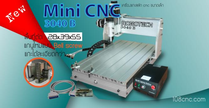 cnc,cnc engraved,cnc cutting,cnc router,cnc ����ѡ,����ͧ����ѡcnc,����ͧcnc�Ѵ,�ҹ����ѡcnc,cnc���,����ͧ����繫բ�Ҵ���,����ͧ cnc ��Ҵ���,Cnc line,cnc ��֧,�ҹ��֧cnc,cnc  lathe machines,����ͧ��֧ lathe machines,����ͧ cnc �������