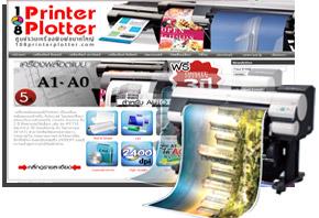 www.108printerplotter.com
