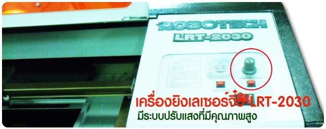 งานเลเซอร์ ตัดเลเซอร์, แกะสลัก เลเซอร์, เครื่องเลเซอร์มาร์ค, Laser welding machine เครื่องเชื่อมเลเซอร์, ,เลเซอร์,laser machine,laser engraving, เครื่องเลเซอร์,เลเซอร์จักรกล, Laser Cutting Machine Model, Cutting Machine, เครื่อง Laser Cutting, เครื่อง Shearing Machine, เครื่องเลเซอร์ เครื่องตัดเลเซอร์, เครื่องแกะสลักเลเซอร์, เครื่อง เลเซอร์ คริสตัล, คริสตัลเลเซอร์, เครื่องเลเซอร์ มาร์คกิ้ง, laser marking เครื่องจักรอัตโนมัติ