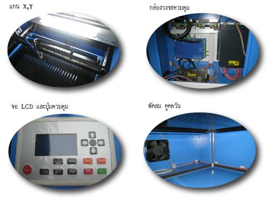 เครื่อง เลเซอร์ ตัด,laser marking ราคา,ราคา งาน ไม้ แกะ สลัก,laser ราคา,laser cutting ราคา,เครื่อง ยิง เลเซอร์ ขาย,  laser marking ราคา,ราคา งาน ไม้ แกะ สลัก,laser ราคา,laser cutting ราคา,เครื่อง ยิง เลเซอร์ ขาย,เครื่อง เลเซอร์ ตัด ผ้า,ตัวแทน จำหน่าย เครื่อง เลเซอร์,เครื่อง laser cut,laser cutting machine,laser cut acrylic,laser cutting wood,laser cutting equipment,laser cutting service,laser cutting acrylic,laser cutting paper,laser cut,precision laser cutting,laser cutting plastic,laser cutting machines,laser cutting machines for sale,custom laser cutting,laser cutting engraving,laser cutting fabric,acrylic laser cutting, แกะสลักแผ่นโรว์มาร์ค,โรว์มาค,เนมเพลท,เครื่องยิงเลเซอร์,laser cutting, ปกวิทยานิพนธ์,ทำปกวิทยานิพนธ์,ทำปกวิทยานิพนธ์ด้วยเครื่องเลเซอร์,เลเซอร์,งานเลเซอร์,ปกวิทยานิพนธ์ลงสี,เครื่องยิงเลเซอร์,laser cutting, ยิงลายบนแก้ว,ลายแก้ว,ยิงแก้วด้วยเครื่องเลเซอร์,laser, กระเบื้อง,ทำลายกระเบื้อง,แกะสลักกระเบื้อง,ทำลายกระเบื้องด้วยเครื่องเลเซอร์, แกะสลักหินอ่อน,แกะสลักหินอ่อนด้วยเลเซอร์,งานเลเซอร์,เครื่องเลเซอร์, ยีนส์,jean,ผ้ายีนส์,ทำลายกางเกงยีนส์