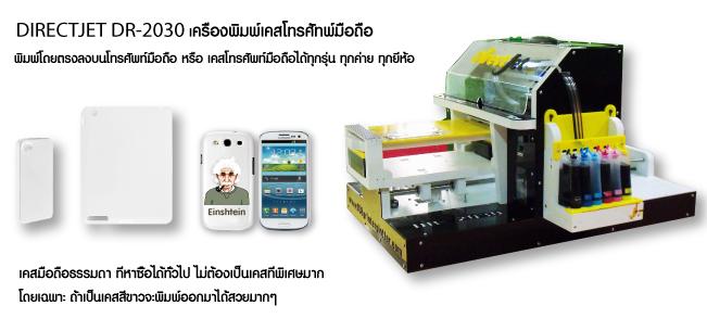 เคสมือถือ เคสโทรศัพท์สวยๆ, ขายเคสมือถือ, เคสโทรศัพท์น่ารักๆ, เคสโทรศัพท์ เคสมือถือ ,จำหน่ายเคสไอโฟน เคสซัมซุง เคสไอแพด, เคสไอแพด, เคสซัมซุง   S2 S3 S4 Note2, เคสไอโฟน, iPhone5, iPad Mini,The New iPad, iPhone4S, Samsung, เคส iPhone 5, เคส iphone 5C, เคส iphone 5, เคส s4, เคสโทรศัพท์มือถือ   samsung, case iphone,case ipad,case samsung, เคสโทรศัพท์ซัมซุง, เคสโทรศัพท์ขายส่ง, เคสโทรศัพท์ไอโมบาย, เคสโทรศัพท์oppo, เคสโทรศัพท์sony, เคสมือ  ถือ, เคส iphone 5, เคสไอโฟน, เคสมือถือ, เคส iphone 5, เคส iPhone 5, case iPhone 5