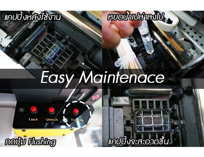Easy-Maintenace