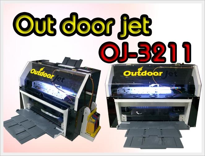 outdoor inkjet printer,large format printer,large format inkjet printer,large format outdoor printer,เครื่องพิมพ์หมึกกันน้ำ,เครื่องพิมพ์พลาสติก,เครื่องพิมพ์บัตร,เครื่องพิมพ์บัตรPVC,เครื่องพิมพ์สติ๊กเกอร์,เครื่องพิมพ์สติ๊กเกอร์ใส,เครื่องพิมพ์Outdoor Jet,เครื่องพิมพ์นามบัตร,เครื่องพิมพ์สติ๊กเกอร์เงิน,เครื่องพิมพ์สติ๊กเกอร์ทอง,เครื่องพิมพ์ฉลากสินค้า