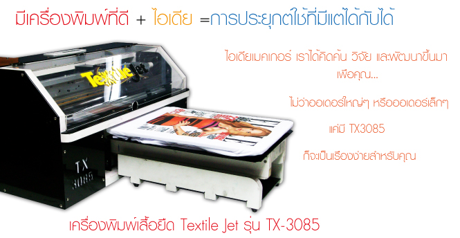 พิมพ์PCB ,ทำPCB , ทำแผ่นปริ้น  ,นวัตกรรม  ,เทคโนโลยี  , innovation ,ปริ้นเสื้อ, t shirt printer, t-shirt printer, tshirt printer, t shirt transfer, t-shirt tranfer, tshirt tranfer, ทีเชิ้ตทรานเฟอร์, เครื่องสกรีนเสื้อ, เครื่องสกรีนเสื้อยืด, เครื่องสกรีนเสื้อยืดมือสอง, เครื่องสกรีนเสื้อยืดราคาถูก, เครื่องสกรีนเสื้อยืด ราคา, เครื่องสกรีนเสื้อราคาถูก เครื่องพิมพ์เสื้อยืด,เครื่องพิมพ์เสื้อ,สกรีนเสื้อ,สกรีนเสื้อยืด,เครื่อง สกรีน,เครื่องสกรีนเสื้อ,เครื่องสกรีนเสื้อยืด,tshirt printer, t-shirt printer,t shirt printer,tshirt inkjet printer,t-shirt inkjet printer, t shirt inkjet printer,silk screen,tshirt silk screen,t-shirt silk screen, t shirt silk screen,digital printer,digital tshirt printer,digital t-shirt printer, digital t shirt printer,dtg printer,dtg tshirt printer,tshirt dtg printer
