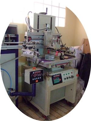 �������ͧ��Ť�ʡ�չ ����ͧ, ����ͧʡ�չ������״ �Ҥ����ᾧ, Screen printing, ����ͧ�����ʡ�չ ����ͧ, ����ͧʡ�չ, ��Ť�ʡ�չ, ʡ�չ�����, �������ͧʡ�չ���2 �Ҥ�, �Ҥ� ����ͧ����� ʡ�չ, ����ͧ����� ʡ�չ �����, ����ͧ����� ʡ�չ �ػ�ó�, Silk Screen, �ػ�ó� silk screen, silk screen printing process, silk screen �Ըշ��, silk screen printing machine