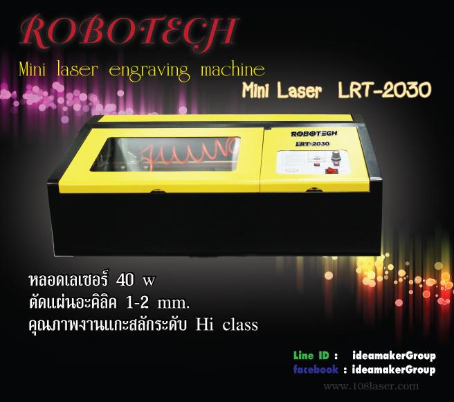 เครื่อง เลเซอร์ คริสตัล, คริสตัลเลเซอร์,เครื่อง laser cut, laser cutting machine, laser cut acrylic, เครื่องเลเซอร์ มาร์คกิ้ง laser marking, เครื่องแกะสลักเลเซอร์, เครื่องยิงเลเซอร์, ,เครื่องยิงด้วยแสงเลเซอร์, ขาย เครื่องตัดเลเซอร์, เครื่องเลเซอร์ยิงโลหะ, ตัดอะคริลิคด้วยเลเซอร์,เครื่องยิงเลเซอร์ ราคาถูก, เครื่องเลเซอร์ มาร์คกิ้ง, laser marking เครื่องจักรอัตโนมัติ, ตัดบนเครื่องเลเซอร์, ตัดชิ้นงานด้วยเครื่อง Laser Cut,  เครื่อง Laser cut, เครื่อง Laser cut machine, เครื่องเลเซอร์ LASER MACHINE, จำหน่ายเครื่อง Laser Marker, เครื่องตัดเลเซอร์ , เครื่องตัด เลเซอร์ , เครื่องตัดงานเลเซอร์ , เครื่องตัด