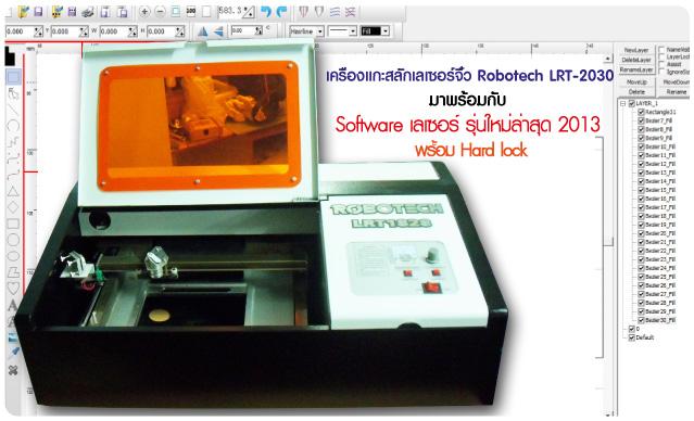 ขาย เครื่อง แกะ สลัก ไม้,เครื่อง แกะ สลัก ไม้ ราคา ถูก,เครื่อง laser cut,ตัด laser,เครื่อง เลเซอร์ ตัด,laser marking ราคา,ราคา งาน ไม้ แกะ สลัก,laser ราคา,laser cutting ราคา,เครื่อง ตัด เลเซอร์ โลหะ,เครื่อง ยิง เลเซอร์ ขาย,เครื่อง เลเซอร์ ตัด ผ้า,ตัวแทน จำหน่าย เครื่อง เลเซอร์,เครื่อง แกะ สลัก ไม้ ราคา ถูก,เครื่อง laser cut,ตัด laser,,laser marking ราคา, แกะ สลัก