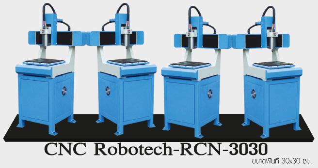 CNC ราคาถูกและดี, CNC ราคาถูกๆมือสองๆ, ขายเครื่องแกะสลัก mini CNC ราคาถูก, ขาย จำหน่าย เครื่อง มินิ CNC, อุปกรณ์สำหรับเครื่อง CNC, cnc มือ สอง, ซื้อ cnc, ยี่ห้อ cnc,  เครื่องจักร cnc มือสอง, เครื่องจักร cnc, CNC Cutting Machine, ซื้อเครืองตัด CNC Plasma cutting, CNC มือสองคุณภาพดี