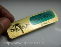 ขายหมึก durasub, durasub ink, sublimation dyes, Sublimation Ink หรือ Durasub, หมึกพิมพ์สีระเหิด, ป้ายชื่ออลูมิเนียม, พิมพ์ภาพลงวัสดุ Sublimation, ป้ายชื่อพนักงาน, แผ่นอลูมิเนียมเคลือบพิเศษ, ,เข็มกลัด,ถ้วยเซรามิค,กระเบื้อง,กระเบื้องเซรามิค,เซรามิค,เซรามิก,แม่เหล็ก,กระดาษแม่เหล็ก,จี้โลหะ, แม่เหล็กติดป้ายชื่อ, แม่เหล็กติดเสื้อ
