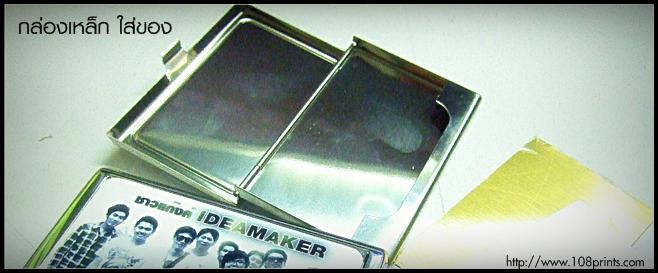 พิมพ์ภาพลงกระเบื้อง, พิมพ์ภาพ , พิมพ์รูป , พิมพ์บนวัสดุ , พิมพ์ลงวัสดุ, อลูมิเนียมแผ่น, แผ่นอลูมิเนียม ราคาถูก?, , จำหน่ายแผ่นอลูมิเนียม, อลูมิเนียมแผ่น (Aluminium Sheet), ขายอลูมิเนียม, อลูมิเนียม-แผ่น, งานพิมพ์ลงวัสดุ อลูมิเนียม, เครื่องพิมพ์ภาพลงวัสดุต่างๆ, หมึกซับลิเมชั่น