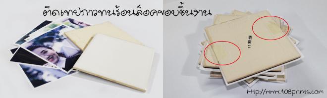 หมึกดูราซับ, พิมพ์กระดาษ Transfer, กับหมึก Durasub, จำหน่าย หมึกดูราซับ (Sublimation ink), ขายหมึก durasub, durasub ink, sublimation dyes, Sublimation Ink, งานพิมพ์ลงวัสดุ อลูมิเนียม, เครื่องพิมพ์ภาพลงวัสดุต่างๆ, หมึกซับลิเมชั่น