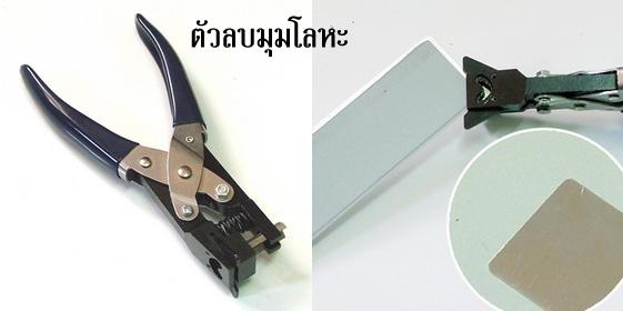 เครื่องพิมพ์,เครื่องพิมพ์จาน,เครื่องพิมพ์แก้ว,เครื่องพิมพ์เน็คไท,เครื่องสกรีน,สกรีนเสื้อ,สกรีน,sublimation,dye sub, เครื่องพิมพ์ภาพลงบนวัสดุประเภทหน้าเรียบ, เครื่อง press, เครื่องพิมพ์ภาพลงบนวัสดุ, เข็มกลัด,ของชำร่วย,เสื้อยืด,พวงกุญแจ,โลหะ