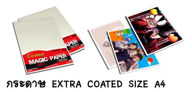 กระดาษโคทสำหรับหมึกดูราซับ, หมึก ดู รา ซับ, ขายหมึก durasub, durasub ink, sublimation dyes, Sublimation Ink หรือ Durasub, หมึกพิมพ์สีระเหิด