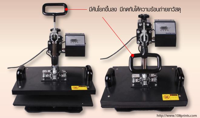 สกรีนรูปภาพลงบนไม้, เครื่องสกรีน กระเบื้องเซรามิก, เครื่องพิมพ์เคสโทรศัพท์, เครื่องพิมพ์caseโทศัพท์, พิมพ์เคสโทรศัพท์, พิมพ์ลายเคสโทรศัพท์, พิมพ์ลายcaseโทรศัพท์, พิมพ์กรอบโทรศัพท์, สกรีนเคสโทรศัพท์, สกรีนกรอบโทรศัพท์, พิมพ์ภาพลงเคสโทรศัพท์,พิมพ์ภาพลงcaseโทรศัพท์, พิมพ์ภาพลงโทรศัพท์, เครื่องพิมพ์ภาพลงเคส,เคส iPhone iPad Samsung, เครื่องพิมพ์ภาพลงวัสดุ, พิมพ์ ภาพบนเคส IPhone,เครื่องพิมพ์เคส iPhone iPad,สกรีนภาพเคสไอโฟน, ขายเครื่องพิมพ์เคส, สกรีนเคส, สกรีนเคสไอโฟน ไอแพด, เครื่องพิมพ์บนวัสดุ, เครื่องสกรีนบนวัสดุ, ขายเครื่องพิมพ์เคส, สกรีนเคส, เคสมือถือ,เครื่อง ป ริ้น ภาพ ลง เสื้อ