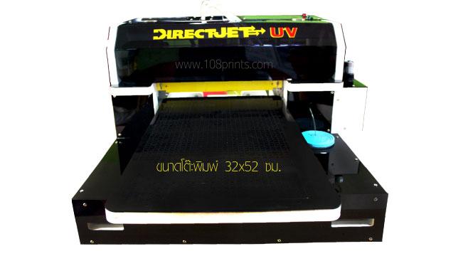 เครื่องพิมพ์ยูวี, เครื่องพิมพ์ภาพระบบ UV,เครื่องพิมพ์ หมึก UV, อิงค์เจ็ทหมึกยูวี, เครื่องพิมพ์ uv, เครื่องพิมพ์ uv led, printer เครื่องพิมพ์ uv, เครื่องพิมพ์ยูวี, เครื่องพิมพ์หมึกยูวี, เครื่องปริ้น uv, uv printer, เครื่องปริ้นยูวี, เครื่องพิมพ์วัสดุ, เครื่องพิมพ์ภาพลงบนวัสดุ