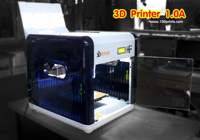 3d printer, printer 3d ราคา, เครื่อง print 3d, เครื่องปริ้น 3d ราคา, ราคา เครื่องพิมพ์ 3 มิติ, ปริ้นเตอร์ 3 มิติ, 3d printer ราคาถูก, 3d