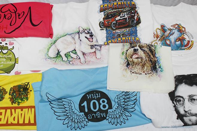 เสื้อ ยืด ราคา,เสื้อ ยืด สกรีน ราคา ถูก,ทำ บล็อค สกรีน,เสื้อ ยืด เปล่า ขายส่ง