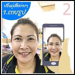 หาเงินออนไลน์pantip