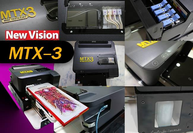 เครื่องปริ้นท์เสื้อ-dtg-printer