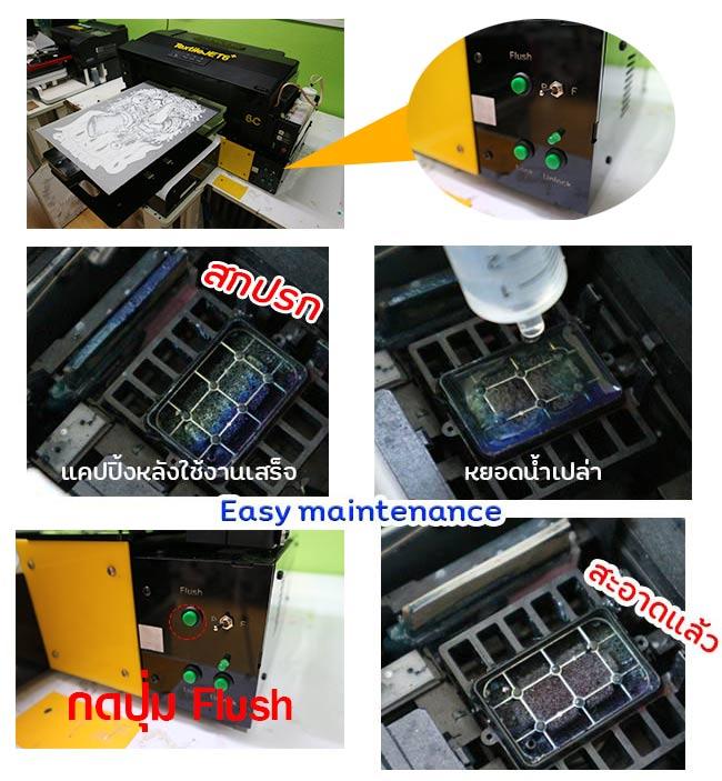 เครื่องสกรีนเสื้อ-ทำความสะอาดหัวพิมพ์