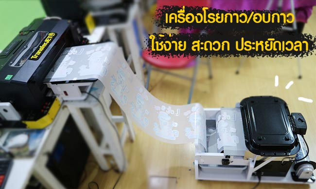 เครื่องพิมพ์DFT-เครื่องโรยกาว