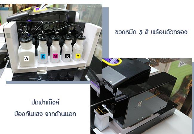 หมึกยูวี-เครื่องพิมพ์ยูวี