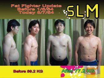 ตัวอย่าง ผู้ใช้ Agel SLM ลดน้ำหนัก ผู้ชนะการแข่งขัน SLM challenge