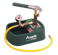 เครื่องทดสอบรอยรั่ว ASADA
