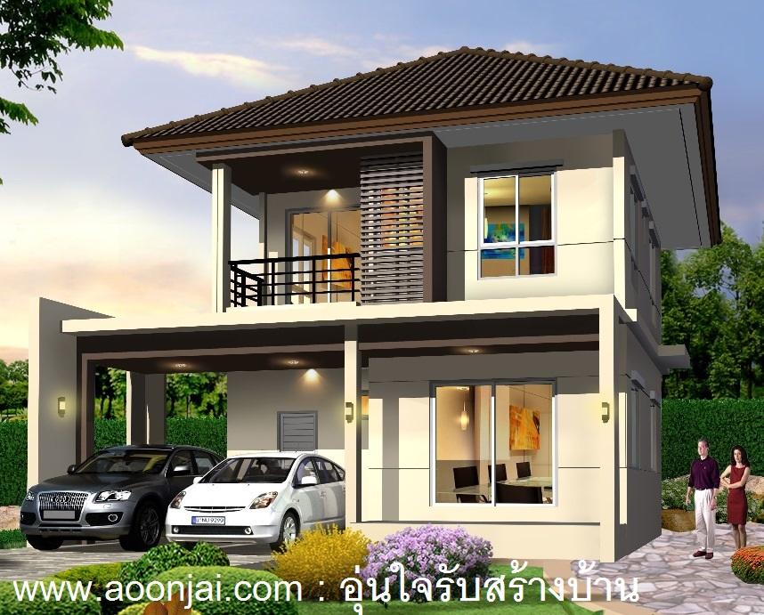 บ้านสองชั้น ราคาสองล้าน รับปลูกบ้าน 2,000,000