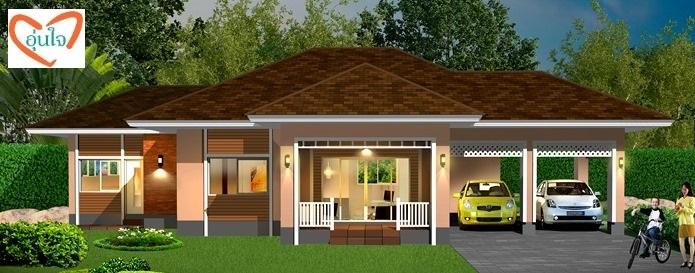แบบบ้านชั้นเดียว บริษัทรับสร้างบ้าน แบบบ้าน1ชั้น 2 จอดรถ