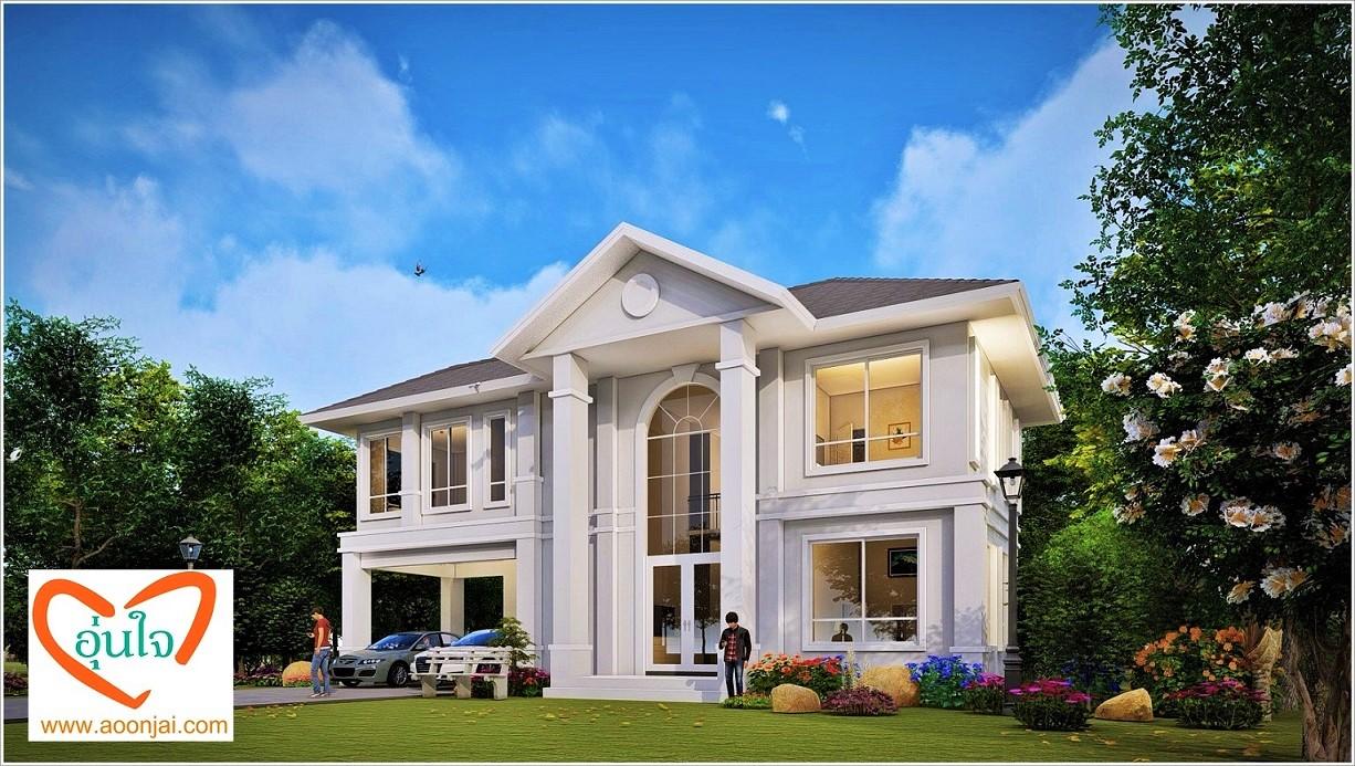 อุ่นใจรับสร้างบ้าน แบบบ้านสวย บ้านสองชั้น บ้านหรู