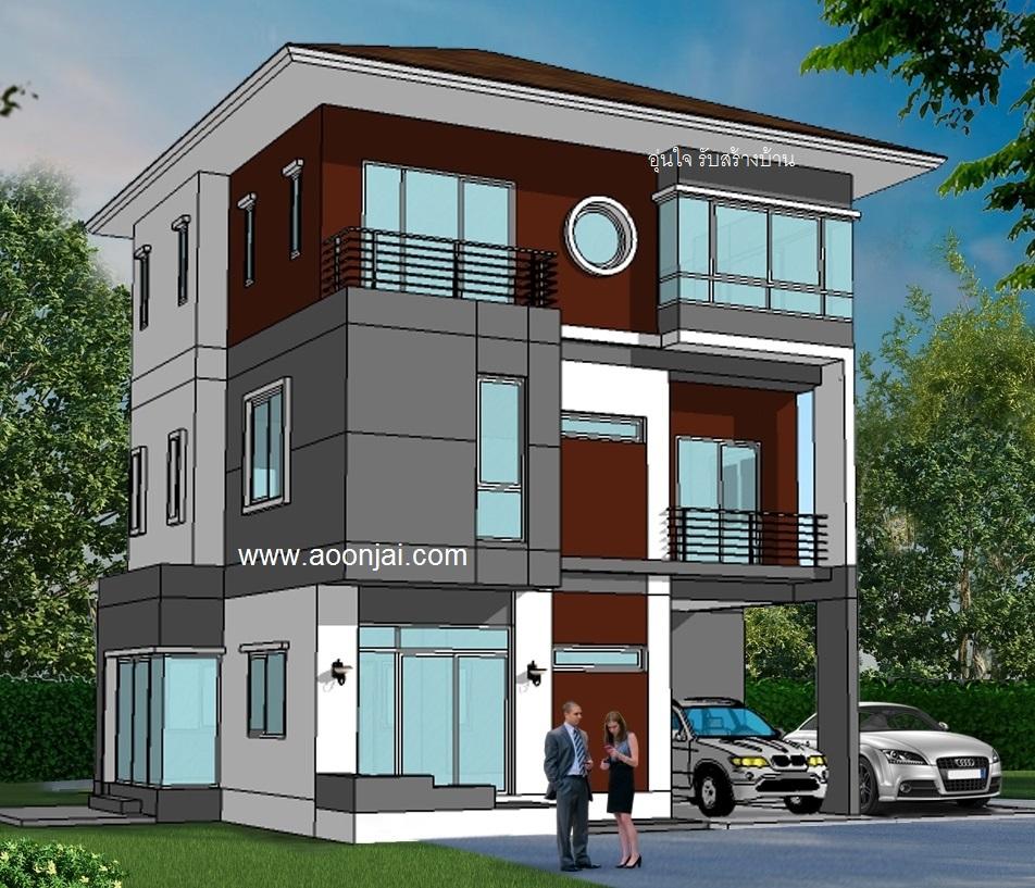 แบบบ้านสามชั้น แบบบ้าน 3 ชั้น ราคาไม่แพง ถูก, 3 Story House Plan แบบบ้านโมเดิร์น modern