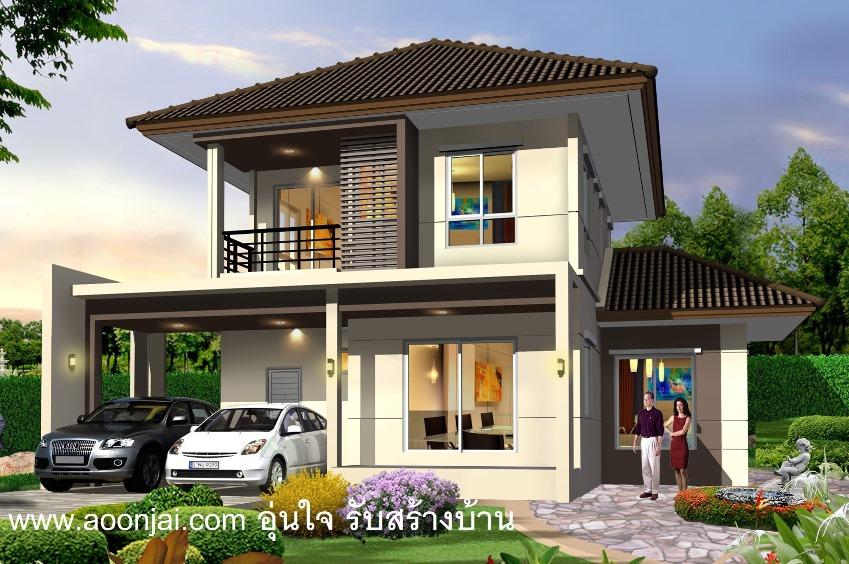 แบบบ้านสองชั้น ราคาสองล้าน บ้านสวยๆ สร้างบ้าน ราคาถูก