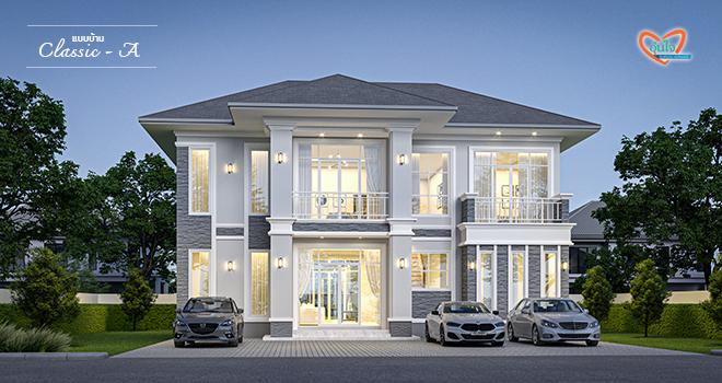 แบบบ้านหรู  แบบบ้าน ClassicA  บริษัท อุ่่นใจ บิลเดอร์ จำกัด รับสร้างบ้านทั่วประเทศ สร้างบ้านภาคเหนือ