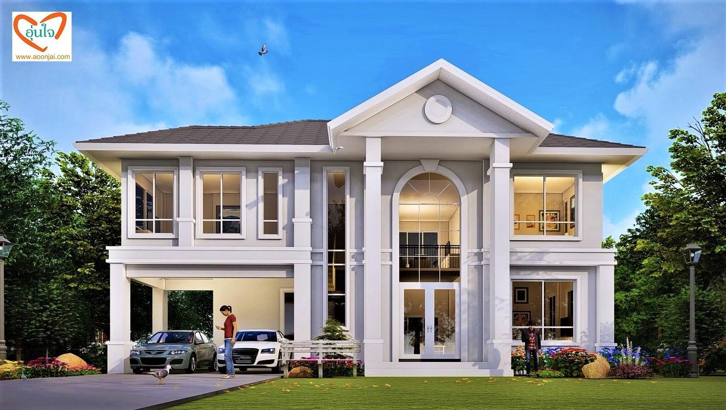 อุ่นใจรับสร้างบ้าน อุ่นใจบิลเดอร์ แบบบ้าน2ชั้น บ้านสองชั้น บ้านสวยหรูหรา
