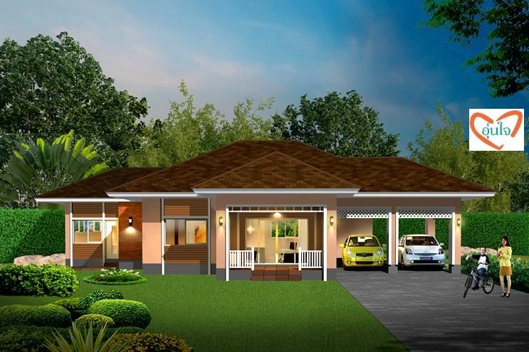 แบบบ้านชั้นเดียว บ้าน1ชั้น 2 จอดรถ ราคาถูก สร้างบ้านต่างจังหวัด