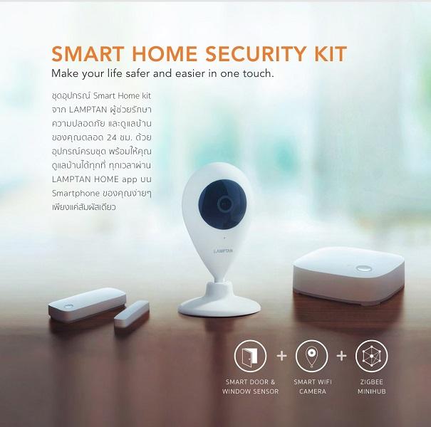 โปรโมชั่น smart home อุ่นใจรับสร้างบ้าน