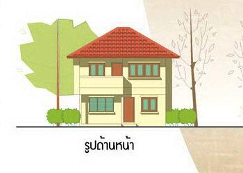 รับสร้างบ้าน ราคาถูกที่สุด ราคาประหยัด แบบบ้านวาสนา บ้าน 2 ชั้น