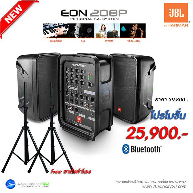 Eon208P